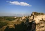 Pozostałość murów obronnych