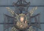 Jasna Góra - Zdobienie Nad Wejściem Do Kaplicy Pamięci